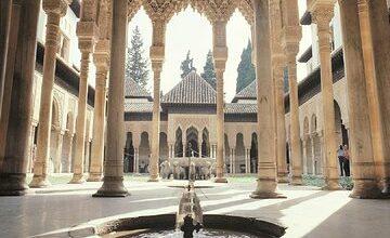 Die Alhambra und Paläste der Albaicin