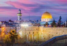 Hire Photographer, Professional Photo Shoot - Jerusalem